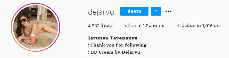Instagram จา จารุนันท์