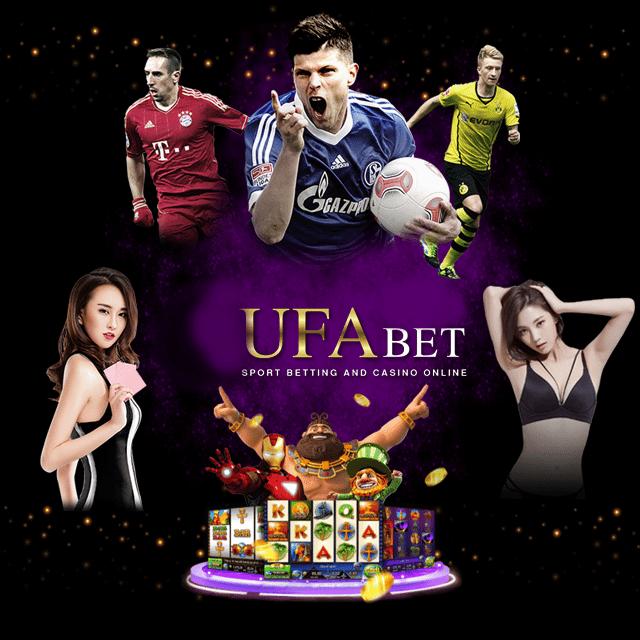 เว็บพนันออนไลน์ UFABET